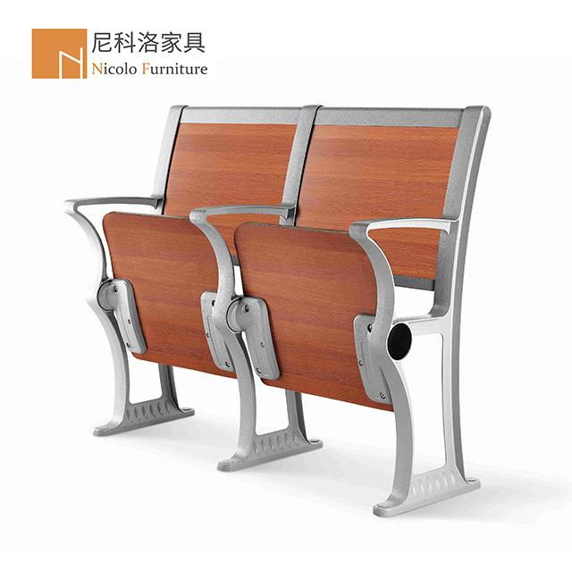 铝合金/排椅/阶梯教室课桌椅-NCL908