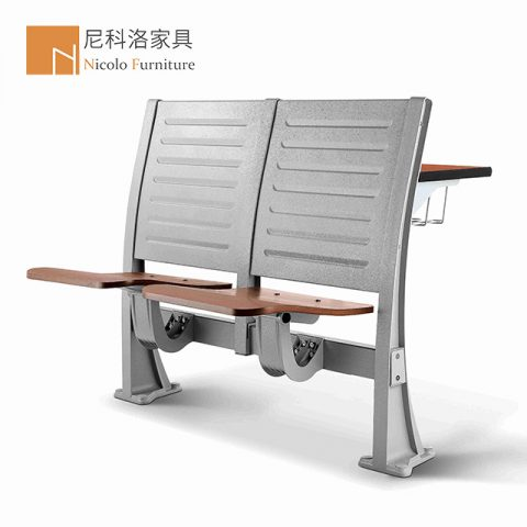 铝合金排椅阶梯教室课桌椅-NCL919