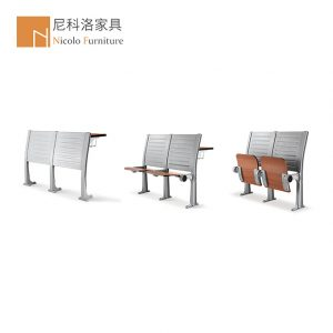 铝合金排椅阶梯教室课桌椅-NCL920