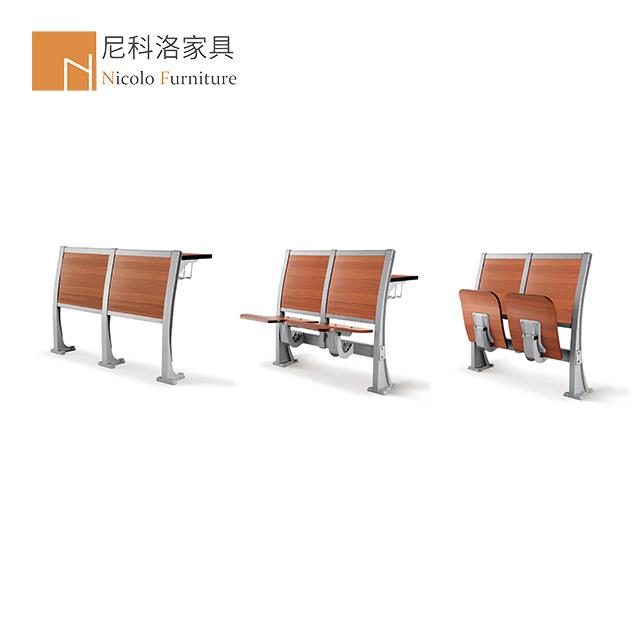 课桌椅│铝合金课桌椅│排椅│阶梯教室课桌椅-NCL-919