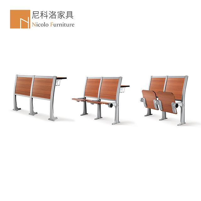 课桌椅│铝合金课桌椅│排椅│阶梯教室课桌椅-NCL-920
