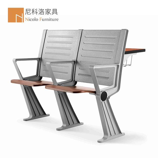 课桌椅│铝合金课桌椅│排椅│阶梯教室课桌椅-NCL-928