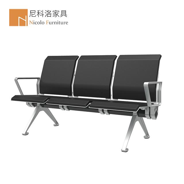 PU机场椅/聚氨酯/等候椅/候诊椅/排椅-NCL-529Y