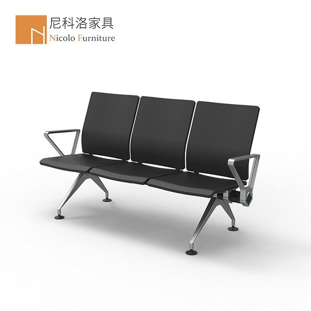 PU机场椅/聚氨酯/等候椅/候诊椅/排椅-NCL-508Y