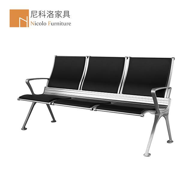 PU机场椅/聚氨酯/等候椅/候诊椅/排椅-NCL-531