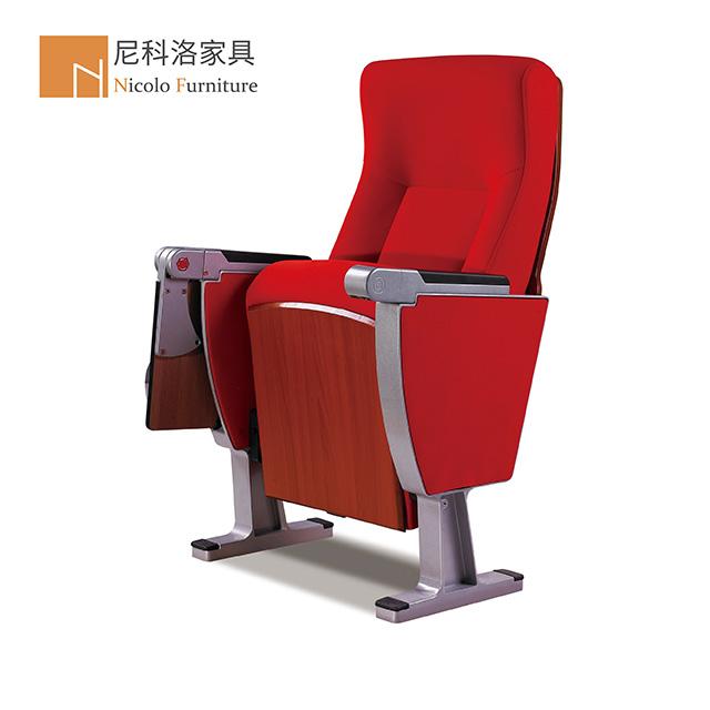 礼堂椅/礼堂排椅/会议室排椅/阶梯排椅/-NCL-305