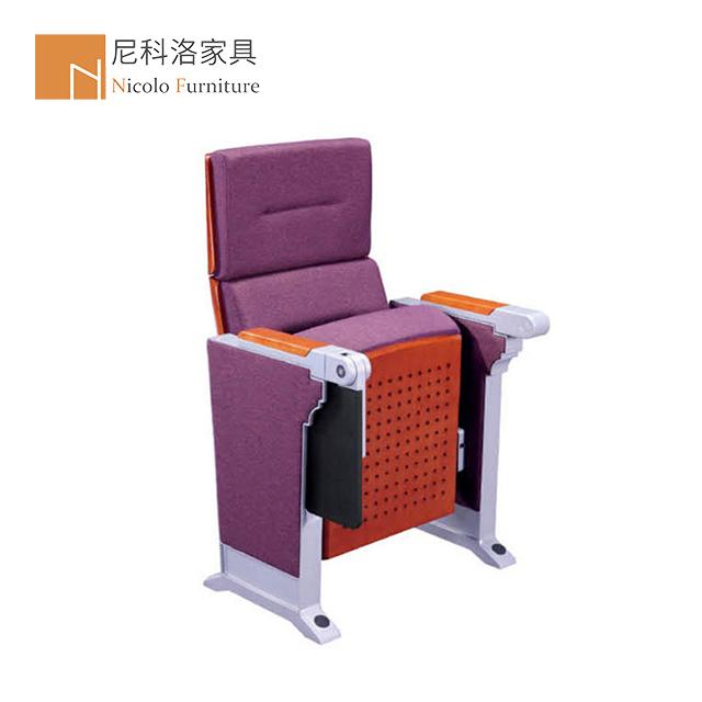 产品名称:礼堂椅,礼堂排椅,会议室排椅,阶梯排椅,NCL2001