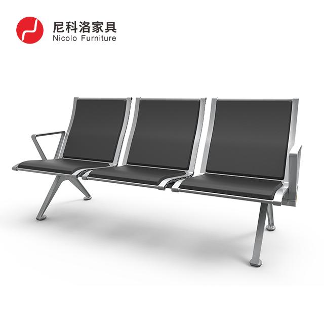 PU机场椅/聚氨酯/等候椅/候诊椅/排椅-NCL-529YF